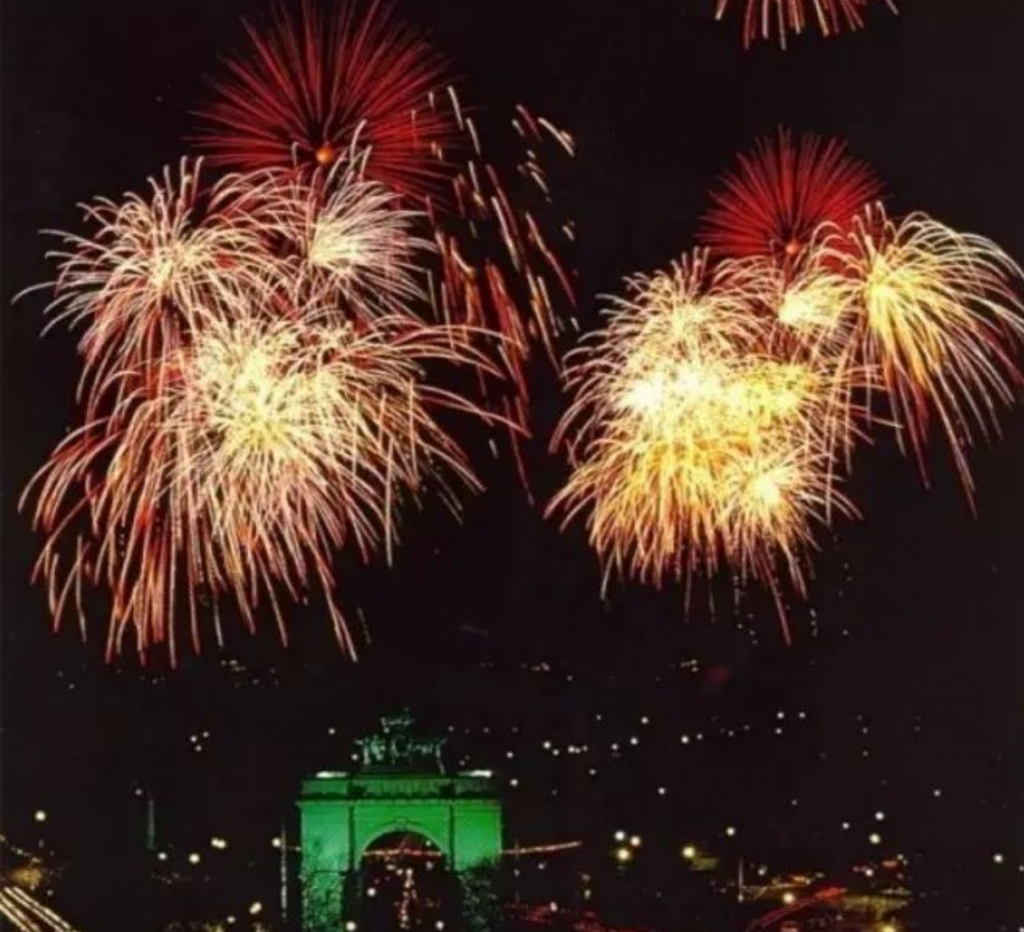 Prospect Park Firework