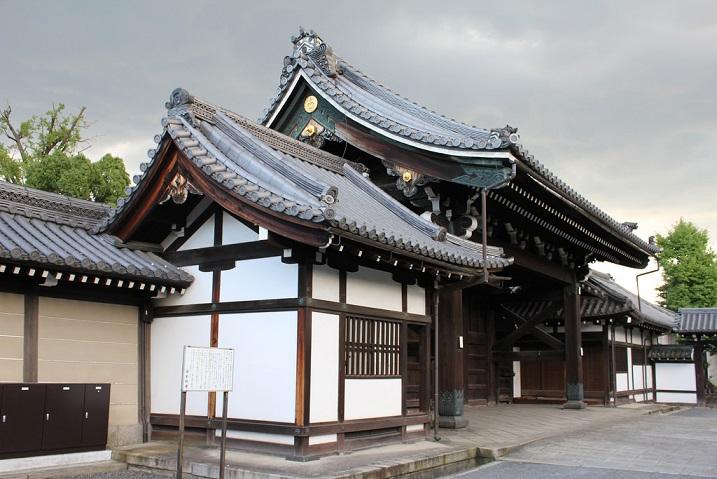 Kyoto Gosho Entrance
